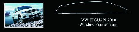 Hot Sale Auto Car Special Window Frame Trims of Chery Tiggo