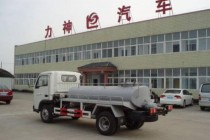 Suizhou Lishen Special Vehicle Co., Ltd.
