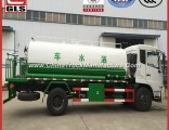2 Axle Carbon Steel Water Bowser Truck