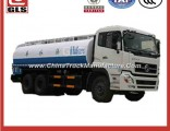 3 Axle Carbon Steel Water Truck with 15000L Capacity