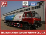 Hot Sale 15000L Multifunction Water Tank Truck