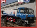 4X2 Dongfeng 7000 Liters Water Sprinkler Truck