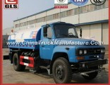 Double Axles Water Bowser Truck with 7000L Capacity