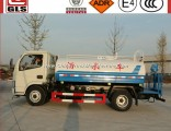 Dongfeng 4X2 5000L 90HP Small Water Cart Tank Truck