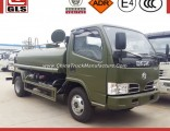 4X4 5ton 5, 000 Litres Water Truck 5 M3 Water Tank Bowser