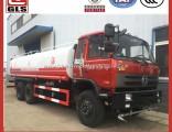 20000 Liter Water Tank Truck