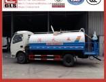4*2 Water Tank Truck Small Water Truck 6000L