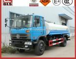 Donfeng 4X2 10m3 Water Sprinkler Truck 10000L Water Tanker Truck