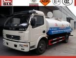SLS 6000L 7000L 8000L 9000L Water Tanker Truck Sprinkler Water Bowser