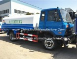 Hot Sale 10-12m3 Dongfeng 145 Water Truck/Sprinkling Truck