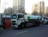 20m3 HOWO Water Tank Truck/336HP 6X4 Sprinkling Truck