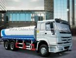 High Quality Sinotruk HOWO 15m3 Water Tank Truck