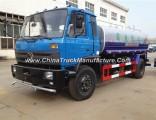Cheap Water Truck Clw5141gss3 4X2