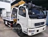 Cheap Price 150HP DFAC 4X2 Wrecker Truck with Crane