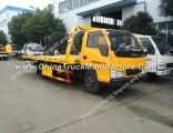 Jmc Flatbed Towing Truck 4X2/109HP Clw5040tqj4 Type Wrecker