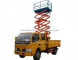 4X2 DFAC 14m High Altitude Operation Truck