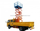 DFAC 14meters High Altitude Operation Truck for Sale