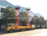 Light High Altitude Platform Truck 102HP