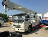 2 Axles High Altitude Platform/Operation Truck 156HP