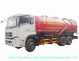 Septic Tank Truck Mounted with High Pressure Vacuum Pump 10 Wheels 18, 000 Liters-20, 000liters Rhd