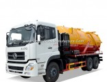 Vacuum Tanker Combined Sewer Jetting 15, 000 Liters-20, 000liters VAC Tank Mounted Water Ring High P