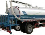 Japan Brand. Isuzu Vacuum Tanker Multifuction Septic Tank with Vacuum Pump for Sewer Cesspit Emptier