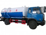 Vacuum Sewage Suction Tanker Truck Tank Effective Capacity 10500 (L) Carbon - Stainless Steel Rhd or