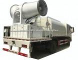 Mining Dust Control Sprayer Truck, Dust Suppression Truck Customizing