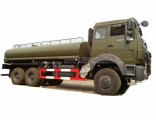 Beiben Water Tanker Truck (North Benz) Water Tank 18 - 25cbm Good for Rought Road Transport Drinking