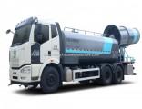 FAW Mining Dust Control Water Sprayer Dust Suppression Truck