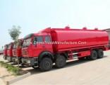 Beiben Fuel Tanker 8*4 32000litres
