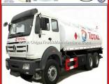 Beiben off Road Tanker Fuel Tank Truck