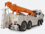 JAC Recovery Heavy Duty Wrecker Truck 50 Tons 12 Wheels