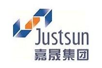 Justsun Heavy Duty Truck Manufacturer Co., Ltd.
