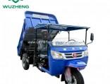 Diesel Engineright Hand Drive Waw Three Wheel Vehicle